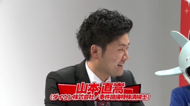 おちゅーんLIVE~リアル事故物件入門~1