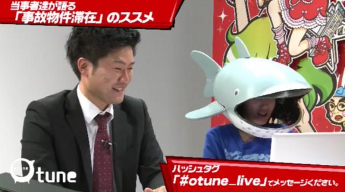 おちゅーんLIVE~リアル事故物件入門~3